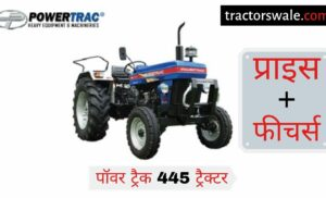 PowerTrac 445 tractor price specifications overview mileage review
