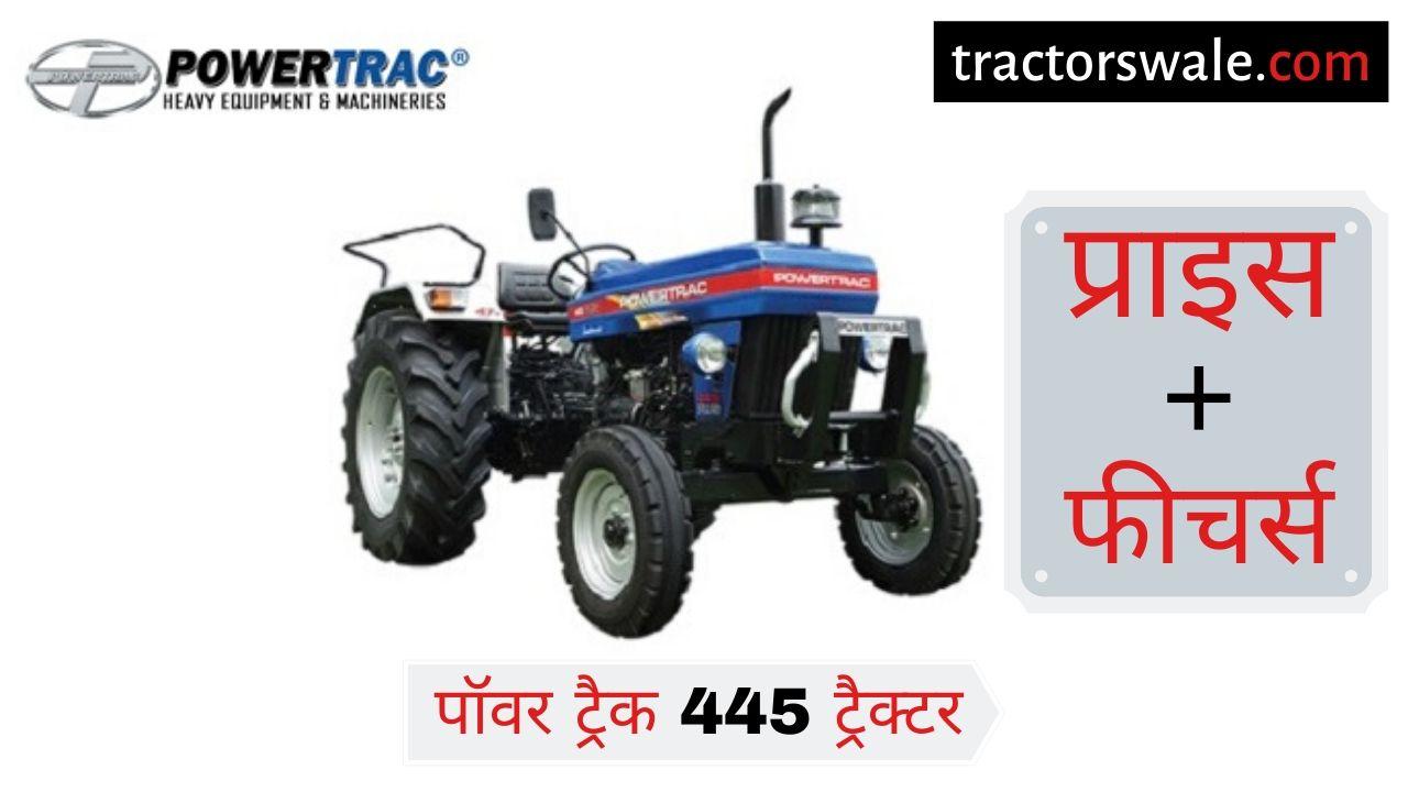 PowerTrac 445 tractor