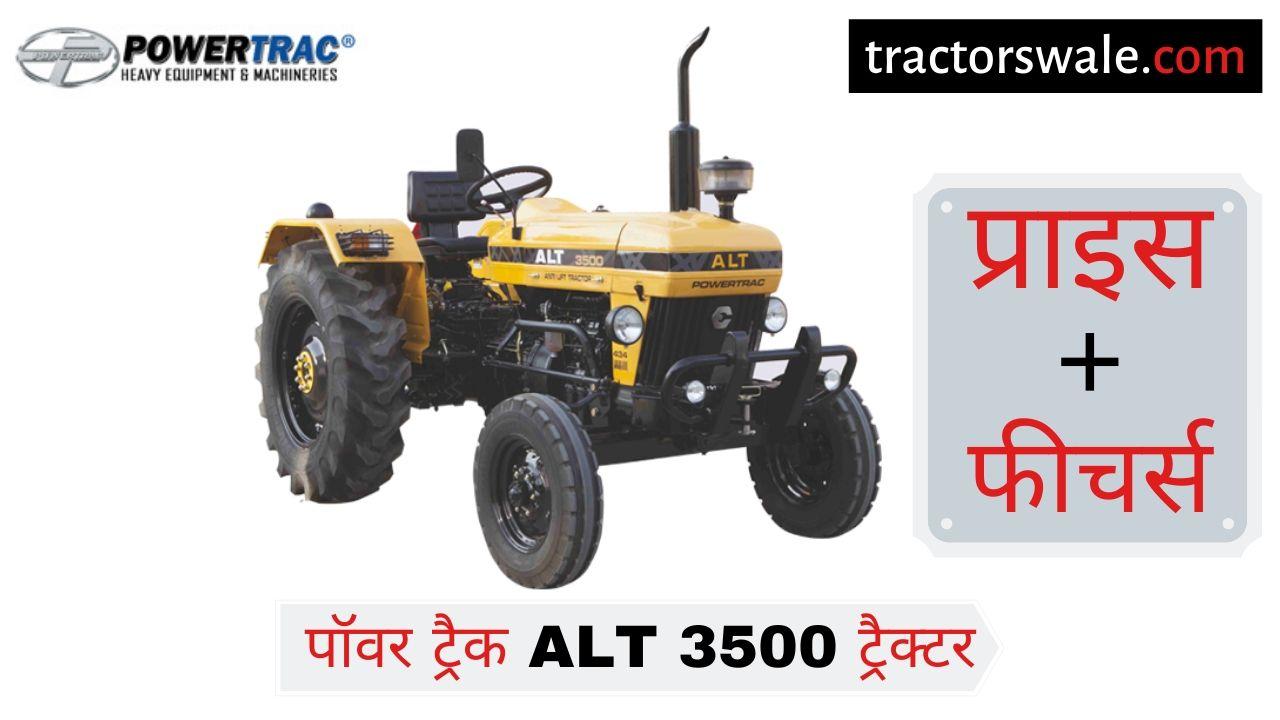 PowerTrac ALT 3500 Tractor