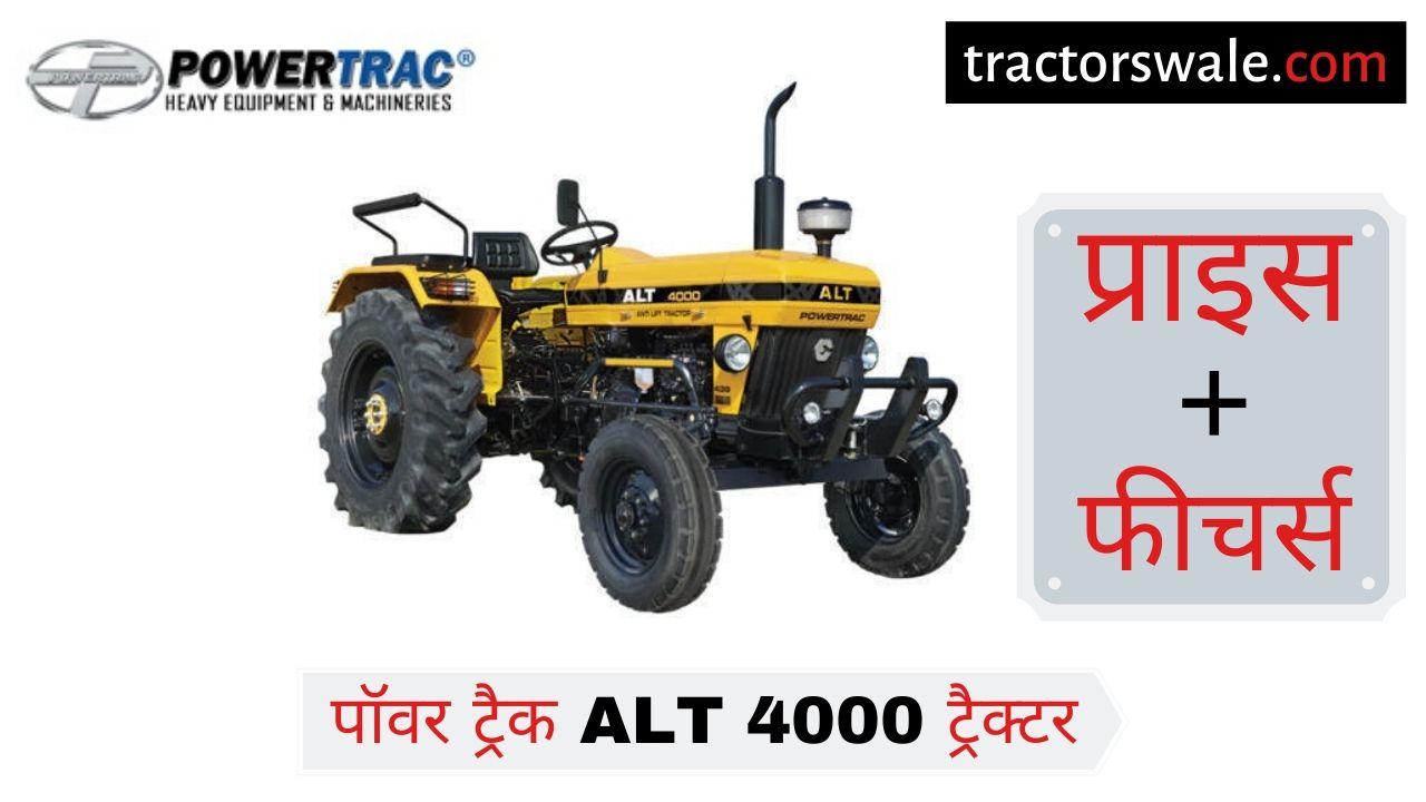 PowerTrac ALT 4000 tractor price specs mileage [New 2019]