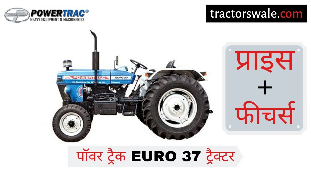PowerTrac Euro 37 tractor price specifications overview Mileage