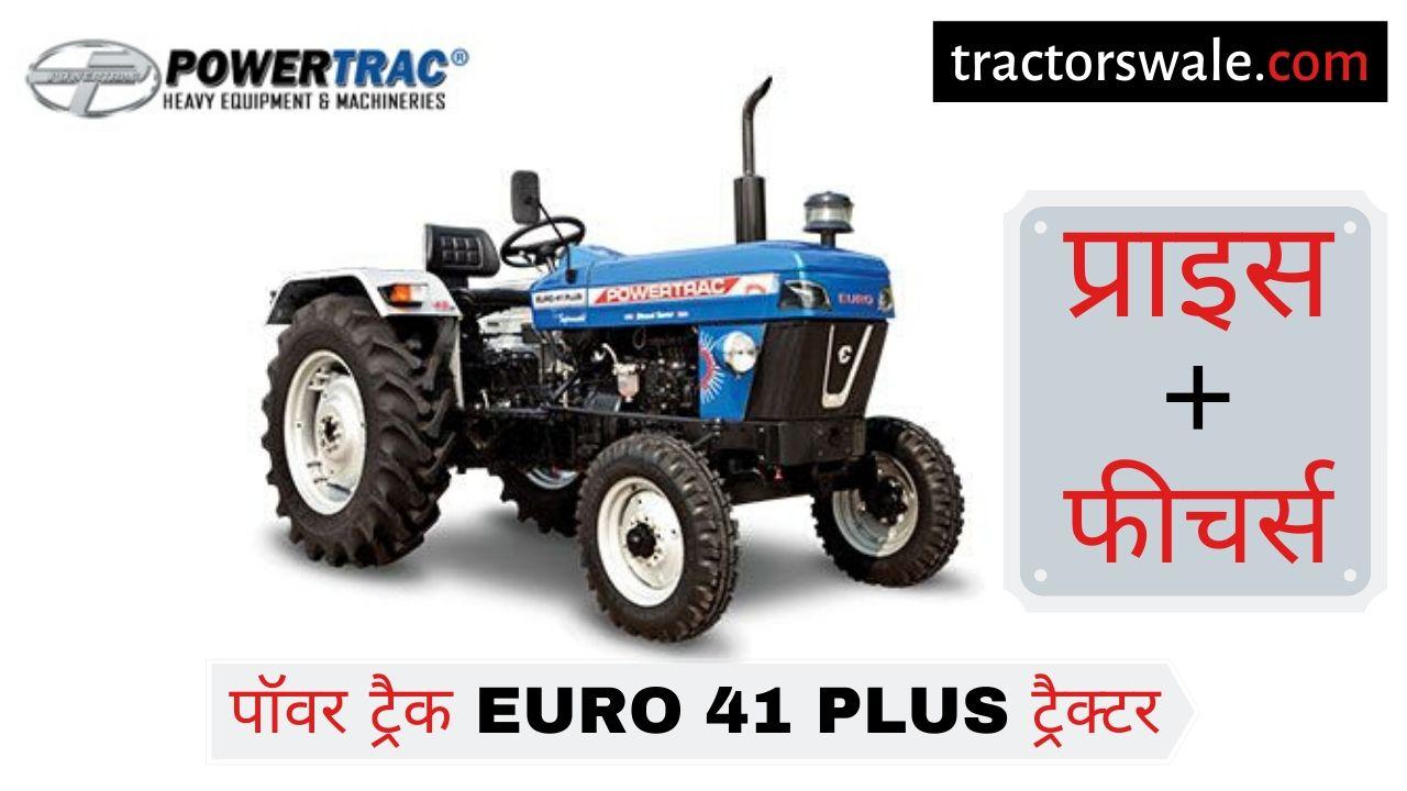 PowerTrac Euro 41 Plus tractor price specs mileage [New 2019]