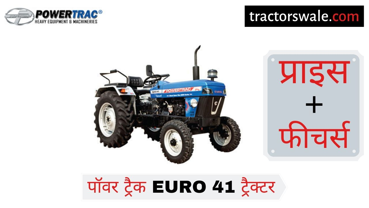 PowerTrac Euro 41 tractor price list in India specifications Mileage