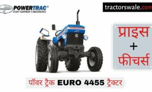 PowerTrac Euro 4455 tractor Price Mileage Specifications [2021]