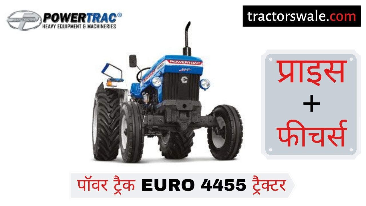 PowerTrac Euro 4455 tractor Price Mileage Specs [New 2019]
