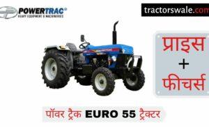 PowerTrac Euro 55 Tractor Price Specifications Mileage | PowerTrac Tractor