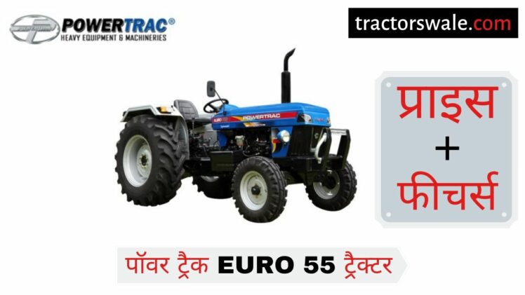 PowerTrac Euro 55 Tractor Price Specifications Mileage | PowerTrac Tractor