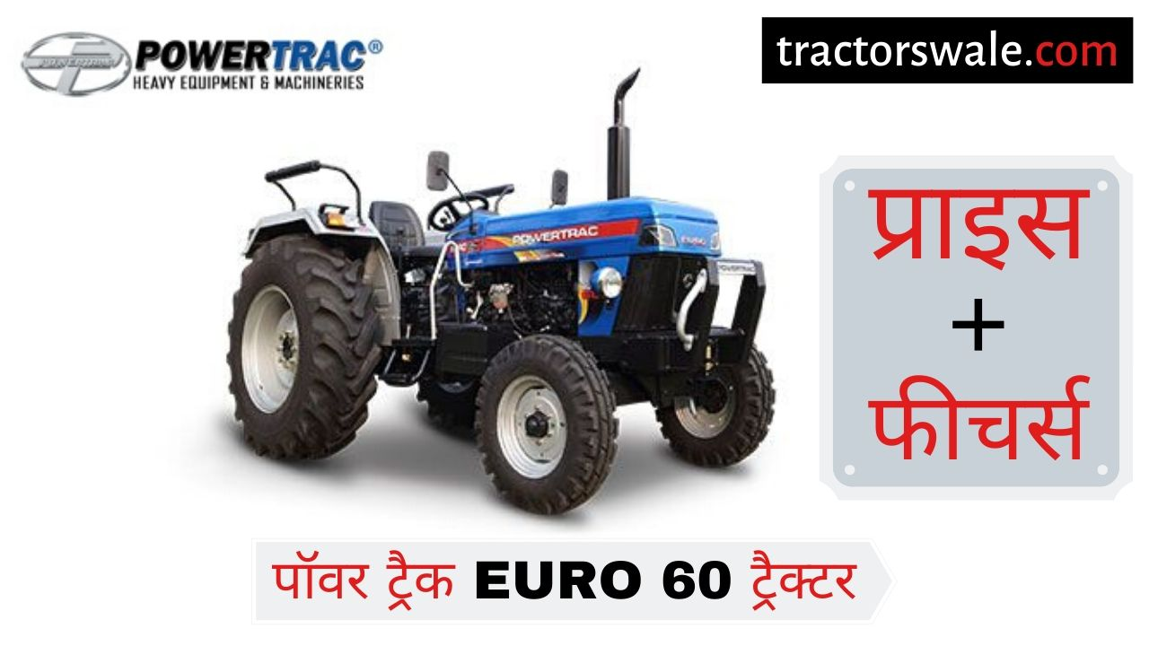 PowerTrac Euro 60 tractor price Specifications mileage [New 2019]