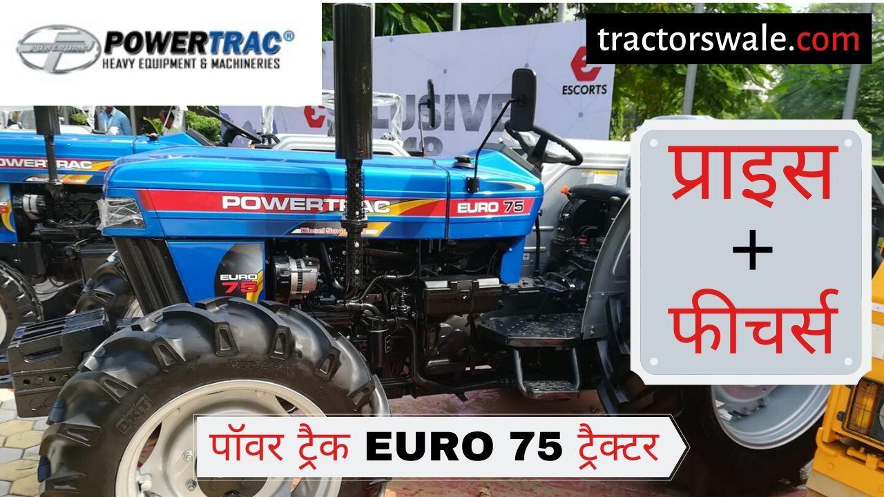 PowerTrac Euro 75 Tractor