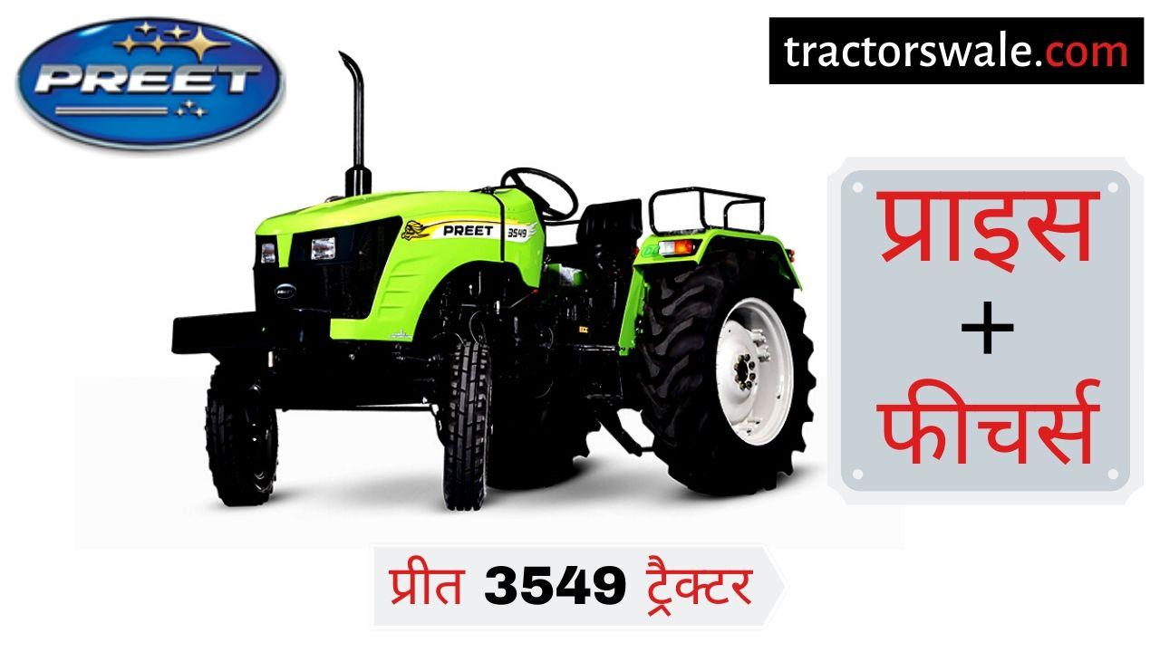 Preet 3549 tractor