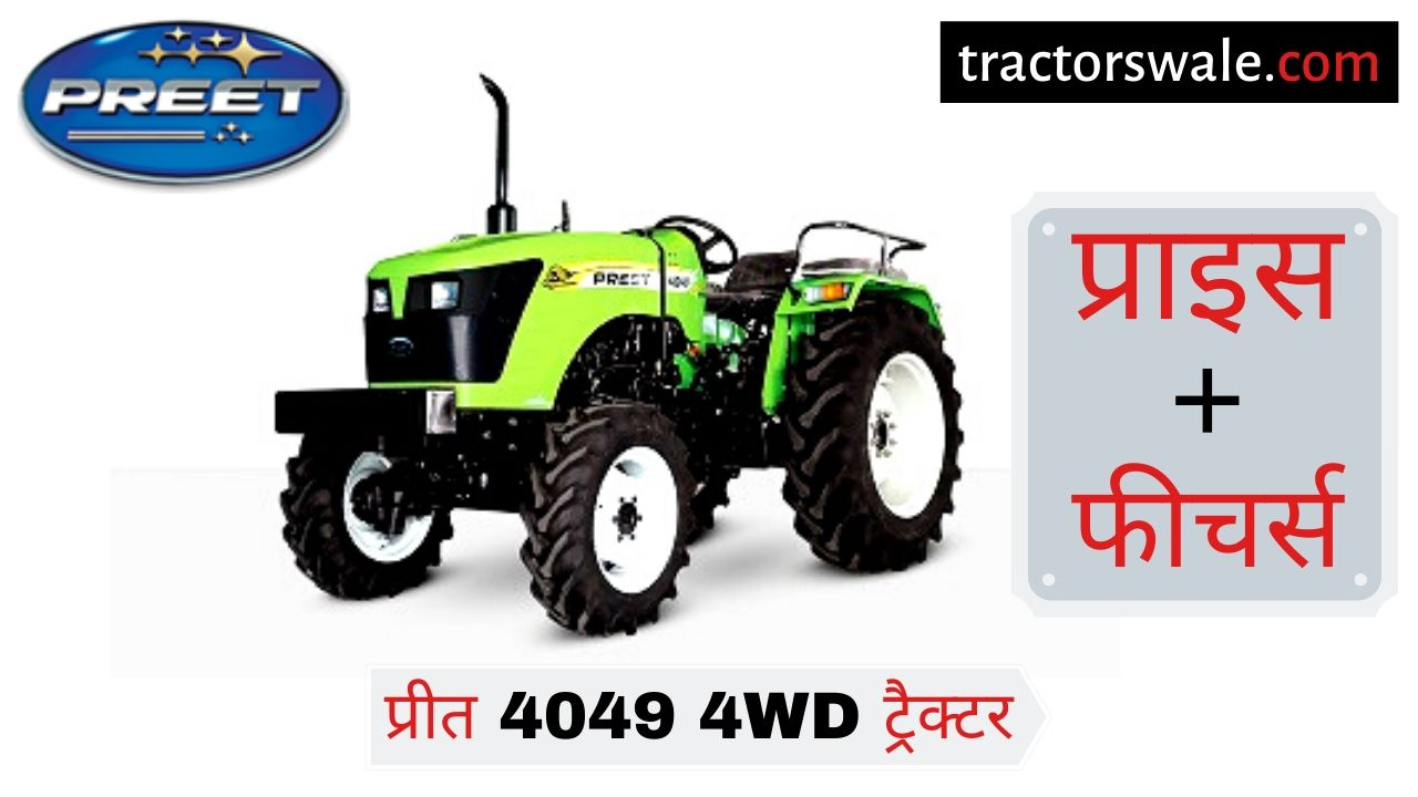 Preet 4049 4WD tractor price specifications features overview 2019