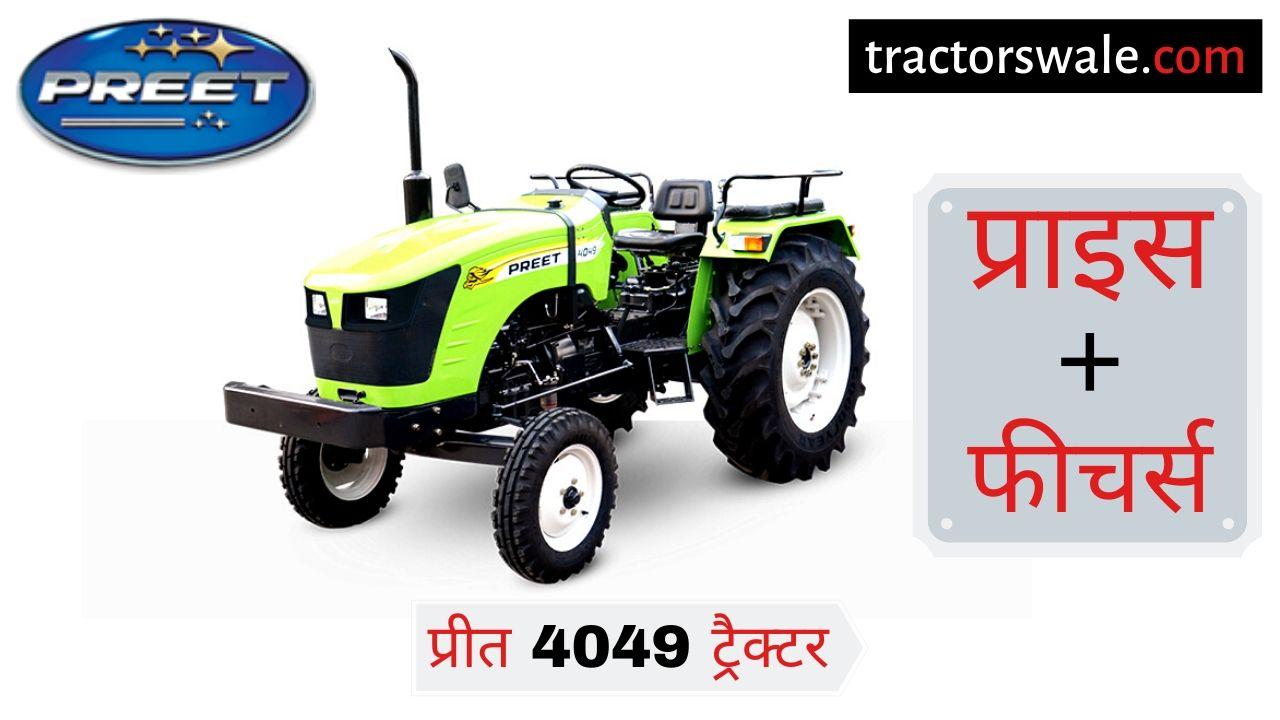 Preet 4049 tractor