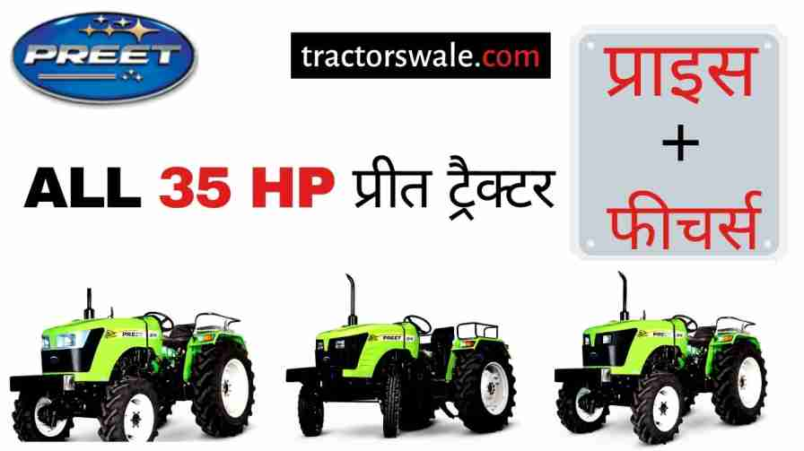 35 HP Preet tractor price