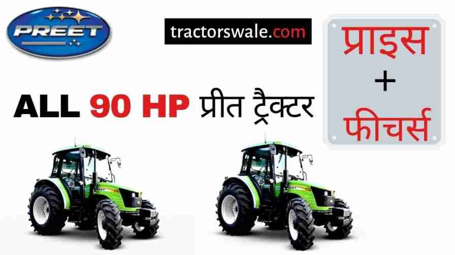 90 HP Preet tractor price specification