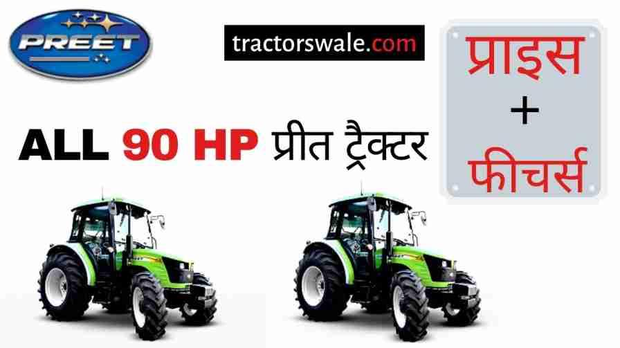 90 HP Preet tractor
