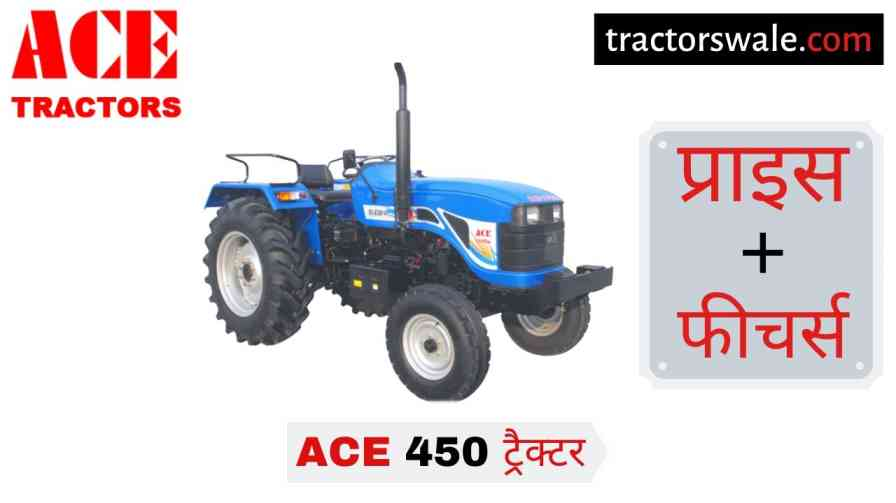 ACE Forma DI 450 Tractor Price Specification Overview 2020