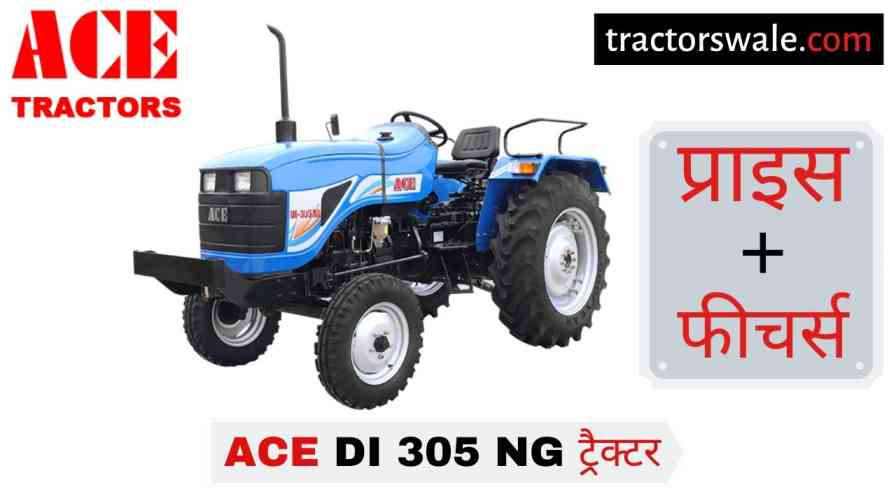 ACE DI 305 NG Tractor Price Specification Mileage Overview