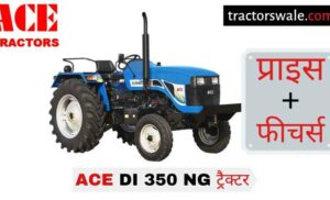 ACE DI 350 NG tractor price Specification Mileage Feature