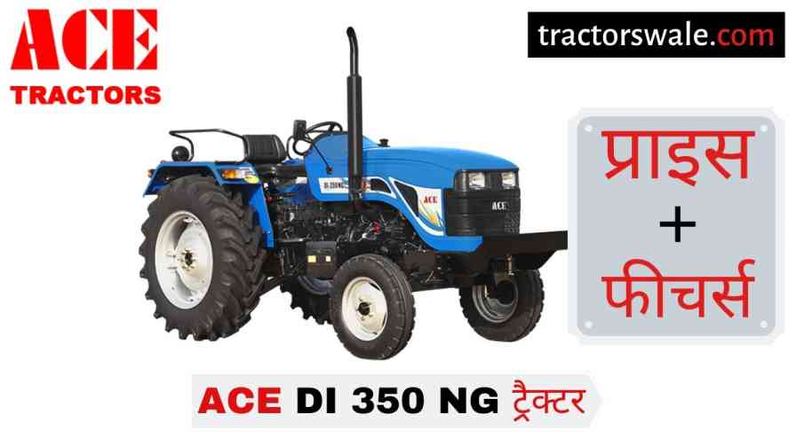 ACE DI 350 NG Tractor Price Specs Mileage