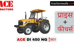 ACE DI 450 NG tractor price specifications Engine Overview Features