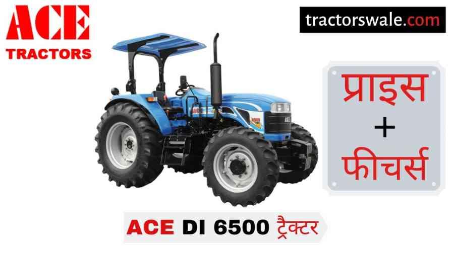 ACE DI 6500 Tractor