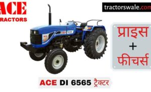 ACE DI 6565 tractor price specifications Engine Details Features Overview