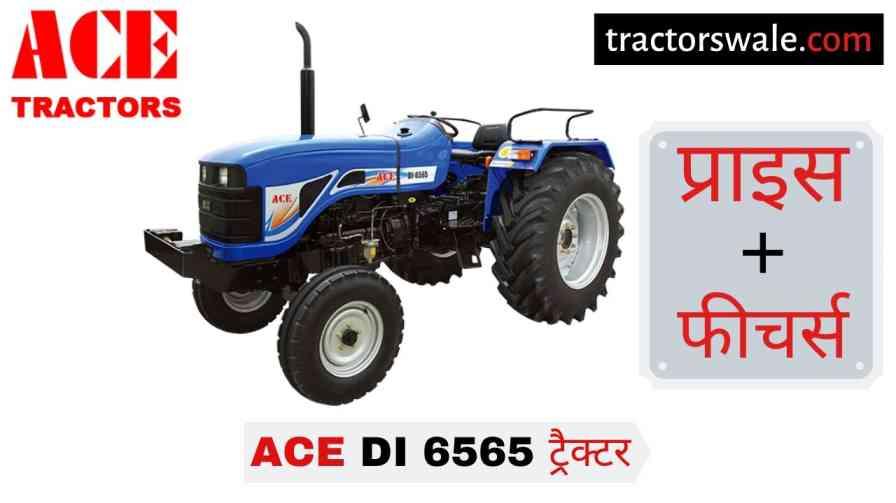 ACE DI 6565 tractor