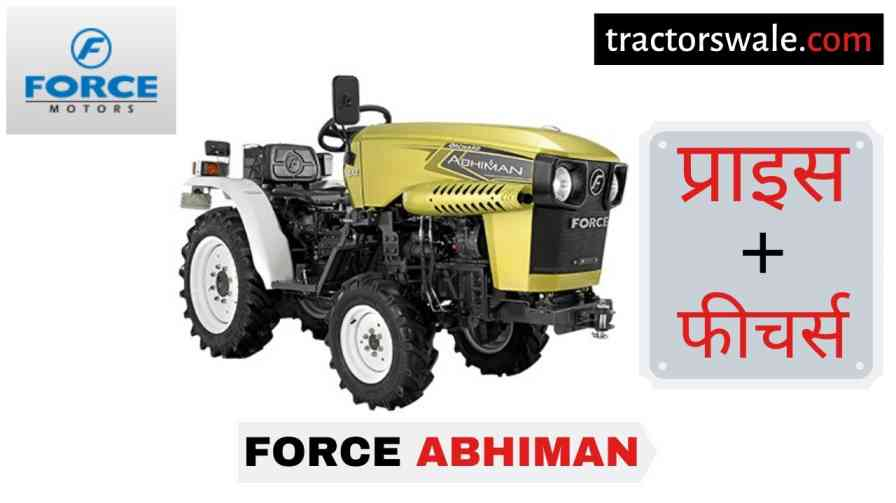 Force ABHIMAN Tractor