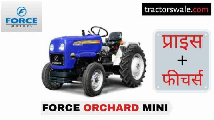 Force ORCHARD MINI Tractor Price Specifications Review [2020]