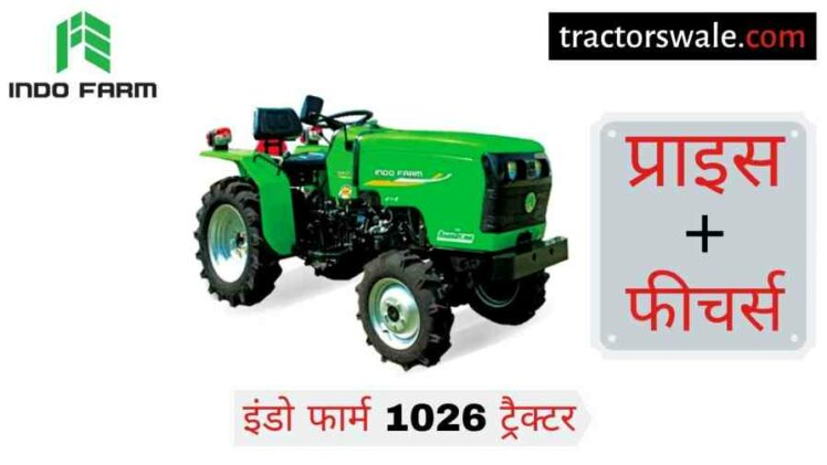 Indo Farm 1026 Tractor Price Specifications Review [2020]