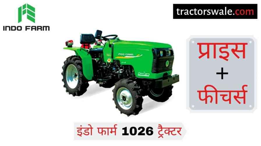 Indo Farm 1026 Tractor