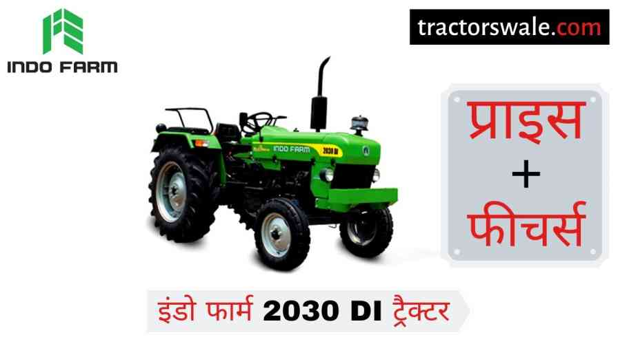 Indo Farm 2030 DI Tractor Price Specifications Review [2020]