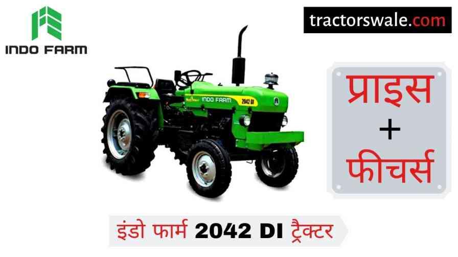 Indo Farm 2042 DI Tractor