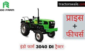Indo Farm 3040 DI Tractor Price Specifications Mileage [2020]
