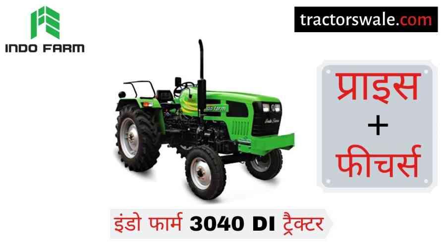 Indo Farm 3040 DI Tractor Price Specifications Mileage
