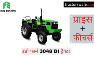 Indo Farm 3048 DI Tractor Price Specifications Review [2020]