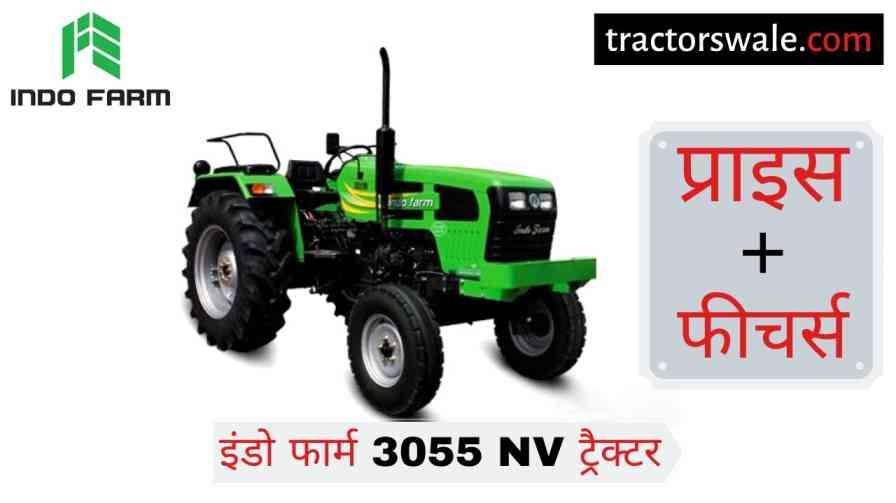 Indo Farm 3055 NV Tractor Price Specifications Mileage [2020]