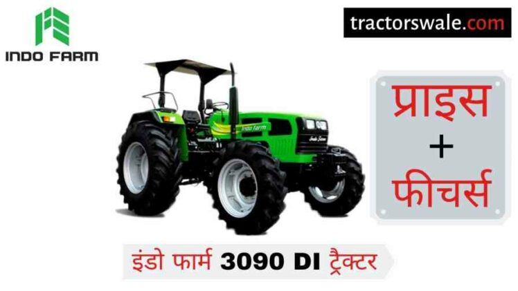 Indo Farm 3090 DI Tractor Specifications Price Review [2020]