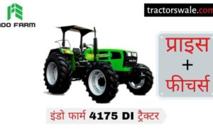 Indo Farm 4175 DI Tractor Price Specifications Review [2020]