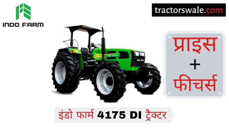 Indo Farm 4175 DI Tractor Price Specifications Review