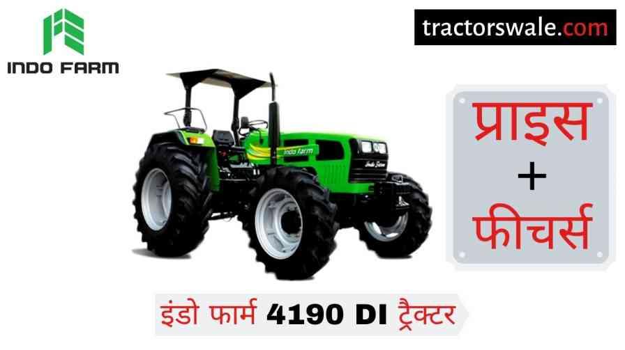 Indo Farm 4190 DI Tractor Price Specifications Mileage