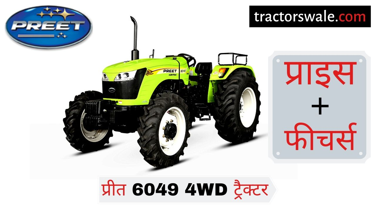 Preet 6049 4WD tractor price specifications Mileage Overview