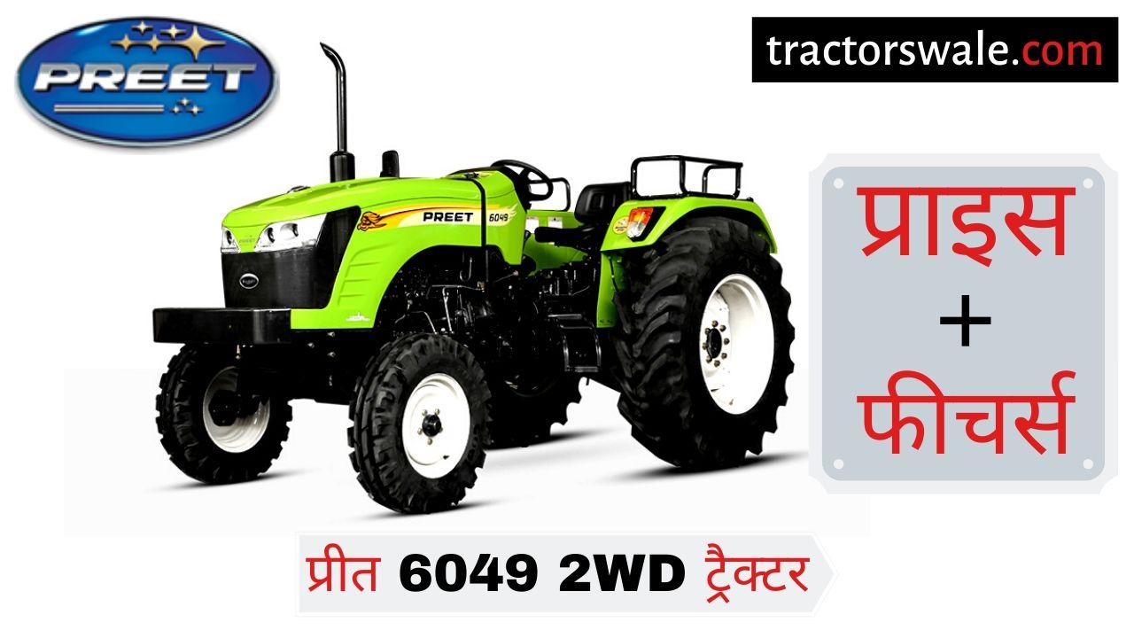 Preet 6049 tractor