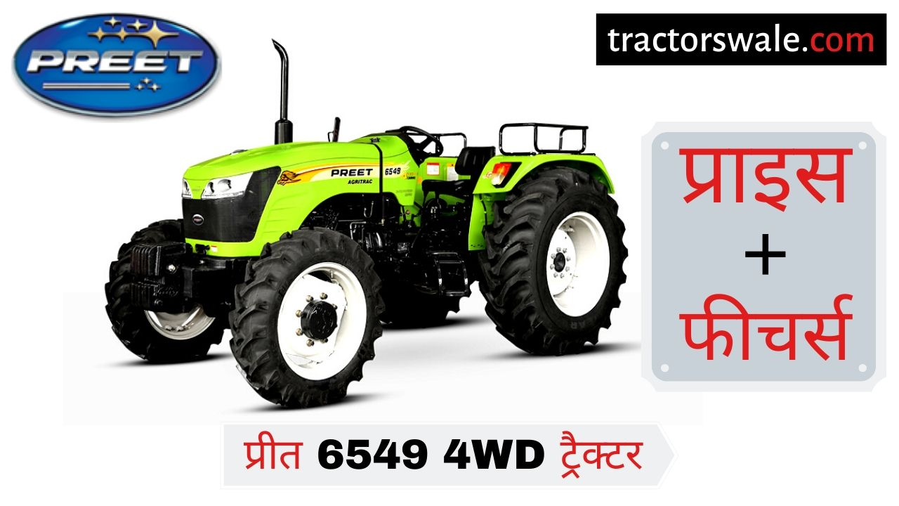 Preet 6549 4WD tractor price specifications overview Mileage