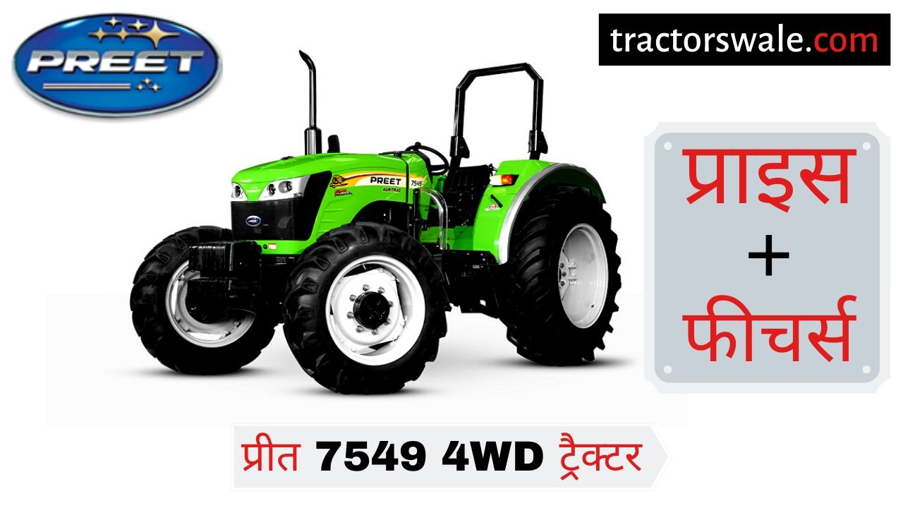 Preet 7549 4WD Tractor Price Mileage Specifications