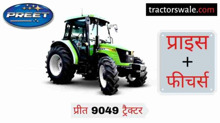 Preet 9049 AC 4WD Tractor Price Mileage Specifications