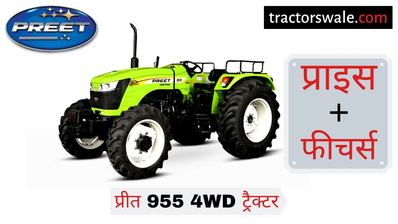 Preet 955 4WD Tractor Price Specifications Overview Mileage