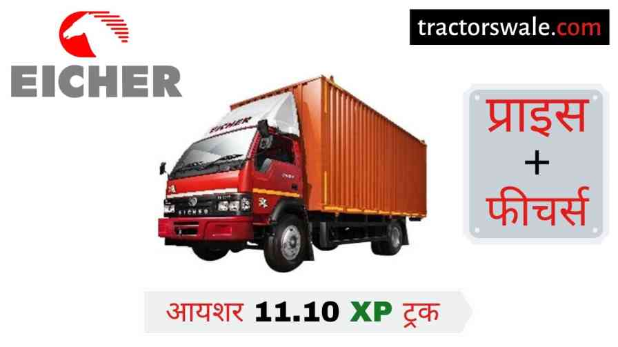 Eicher 11.10 XP Price in India Specifications, Review - Eicher Truck 2020
