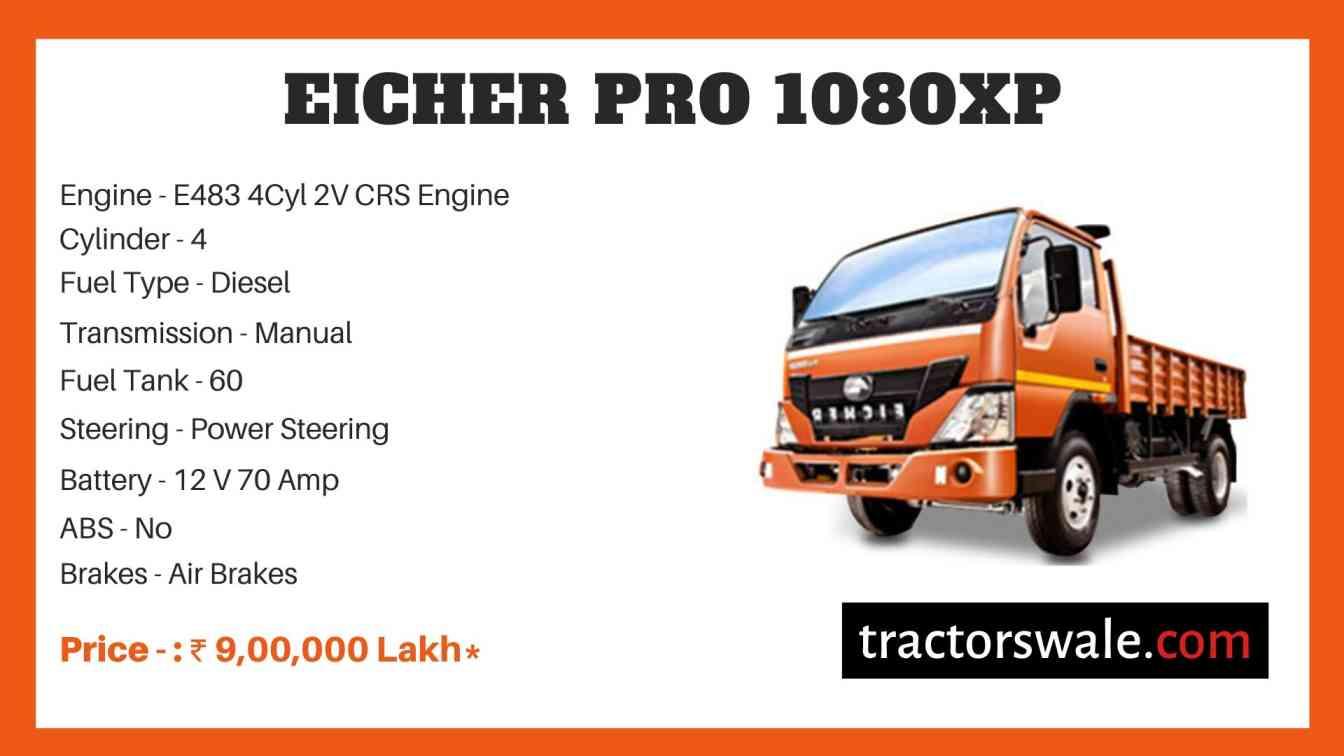 Eicher Pro 1080XP Price