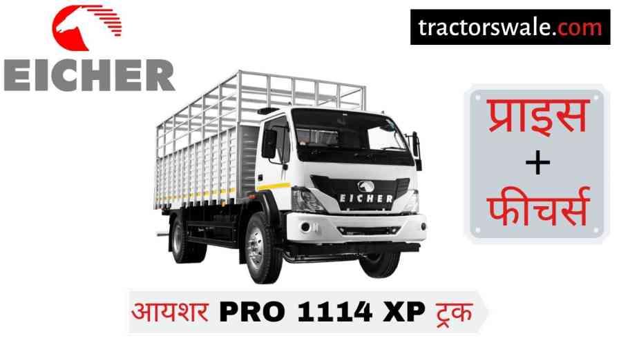 Eicher Pro 1114XP